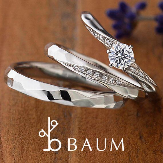 姫路・BAUM【バウム】VIBURNUM/ビハーナム婚約指輪・結婚指輪重ね付け取扱店舗garden姫路
