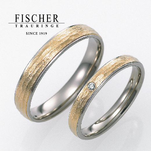 おしゃれな結婚指輪(マリッジリング)FISCHER杢目調