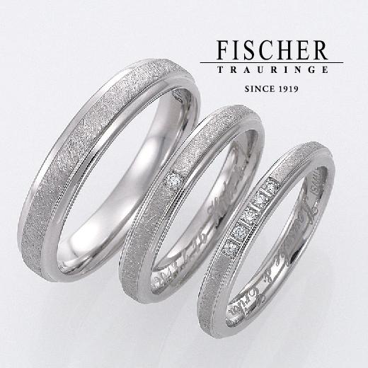 結婚指輪の買い替えにおすすめのデザインFISCHERアイスマット