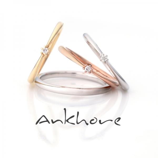 Ankhoreアンクオーレの結婚指輪でSTELLA(ステラ)