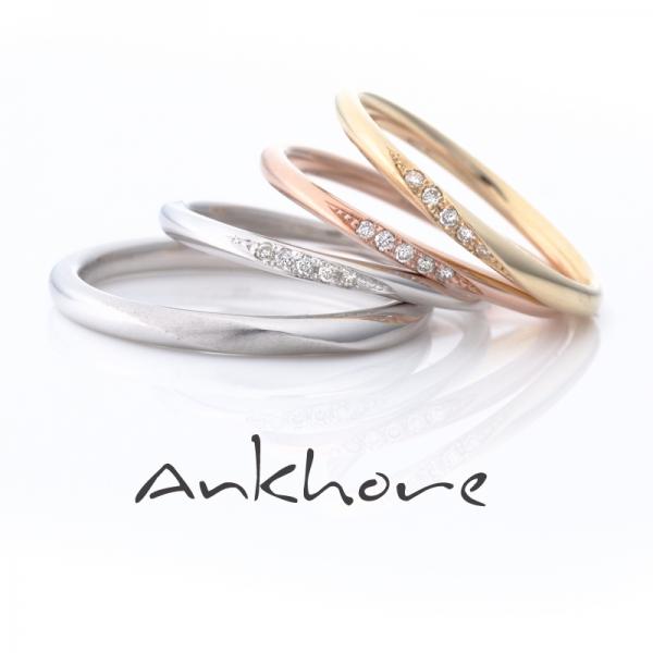 Ankhoreアンクオーレの結婚指輪でSINFONIA(シンフォニア)