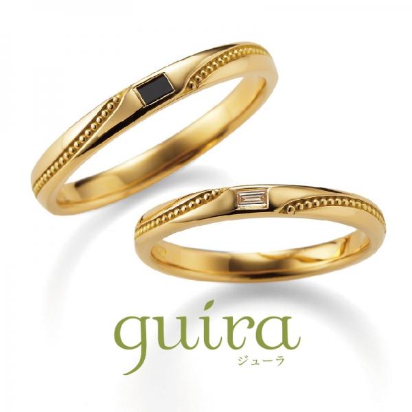 おしゃれな結婚指輪(マリッジリング)guiraフランキンセンス