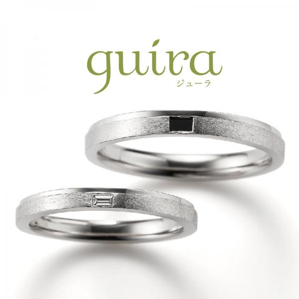 おしゃれな結婚指輪(マリッジリング)guiraゲットウ