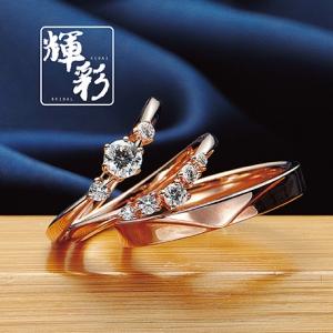 kISAI_27-300x300