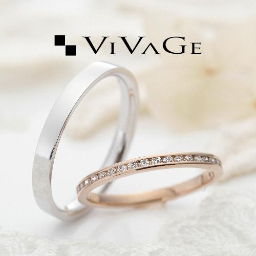 vivage 10