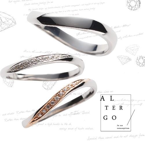 姫路で人気の結婚指輪アルテルゴ|キャメロン