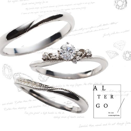 姫路婚約指輪|人気|アルテルゴ|エレノア