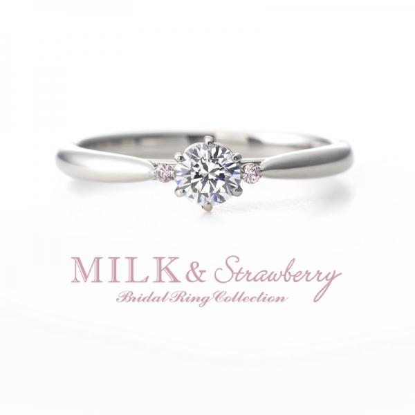 Milk&Strawberry婚約指輪オーラ