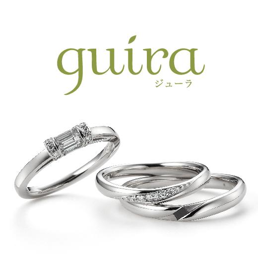 guira_12-01