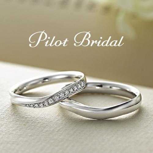 PilotBridalの結婚指輪【Tomorrow】パイロットブライダルのマリッジリング【トゥモロー】
