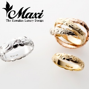 ハワイアンジュエリーブランドMaxi(マキシ)の結婚指輪5