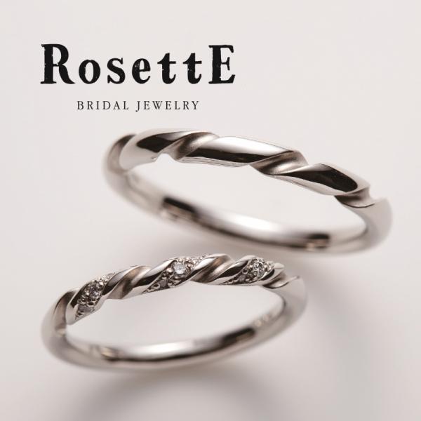 花冠 RosettE マリッジ