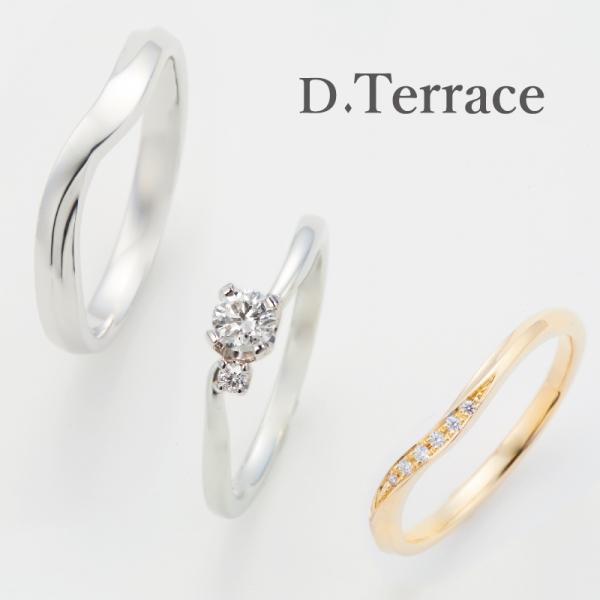 D.Terrace【ディーテラス】輝きの婚約指輪・結婚指輪重ね付けの姫路取扱店garden