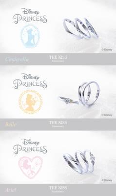 Disney Princess THE KISS(ディズニー・プリンセス)のブランドイメージ