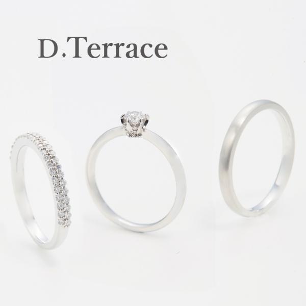 D.Terrace【ディーテラス】マリアの婚約指輪(エンゲージリング)の姫路取扱店はgarden姫路