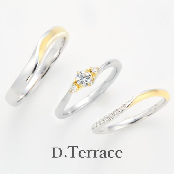D.Terrace【ディーテラス】スヘルデ川の婚約指輪・結婚指輪の重ね付け