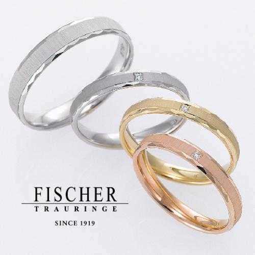 FISCHER【フィッシャー】結婚指輪【マリッジリング】|レインボーマット