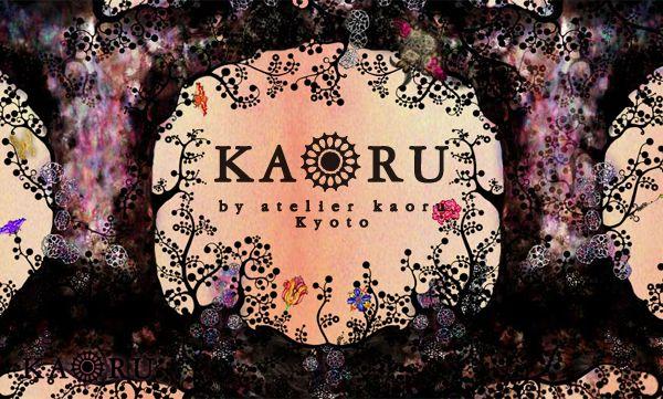 KAORU(かおる)のブライダルラインのブランドイメージ