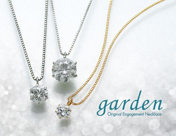 garden(ガーデン)オリジナルネックレスのブランドイメージ