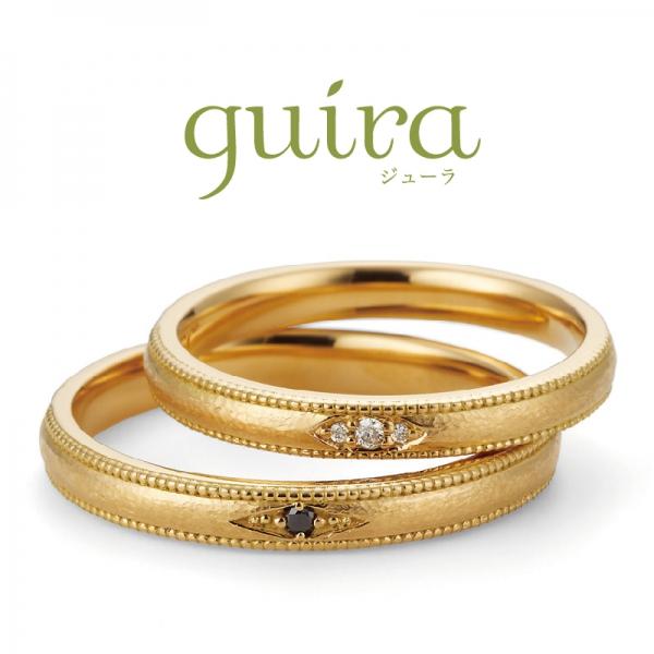 おしゃれな結婚指輪guiraベチパー