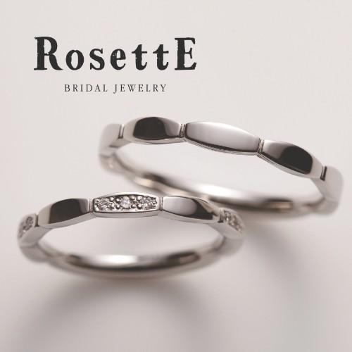 おしゃれな結婚指輪(マリッジリング)RosettE花びら