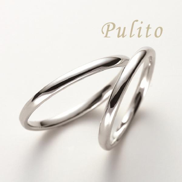 プリート結婚指輪ルッカ