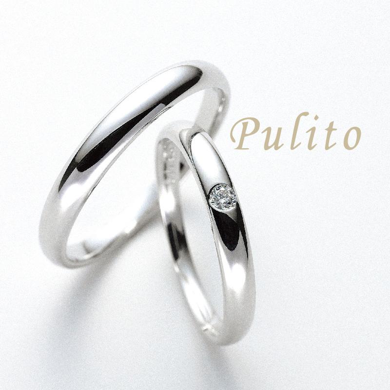 プリート結婚指輪ローマ