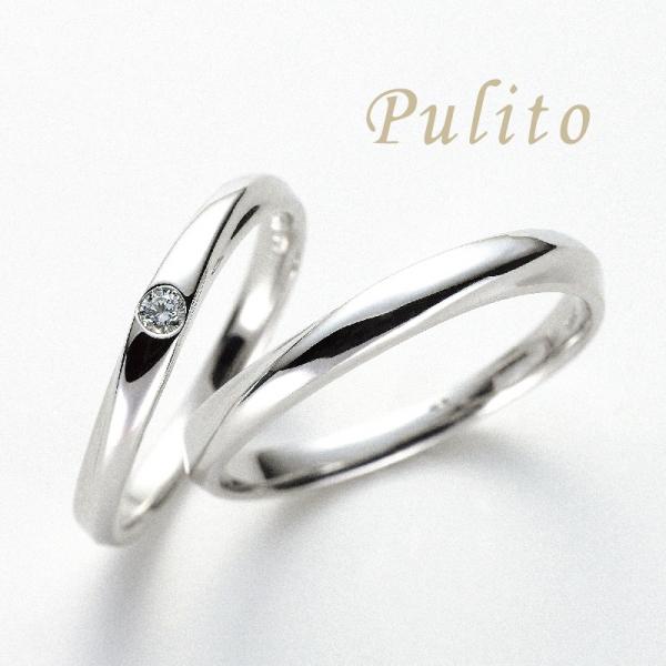 10万円で揃う結婚指輪プリートのシエナ