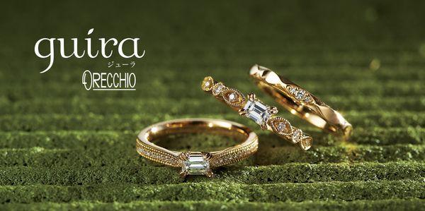 エメラルドカットのORECCHIO(オレッキオ)guira(ジューラ)のブランドイメージ