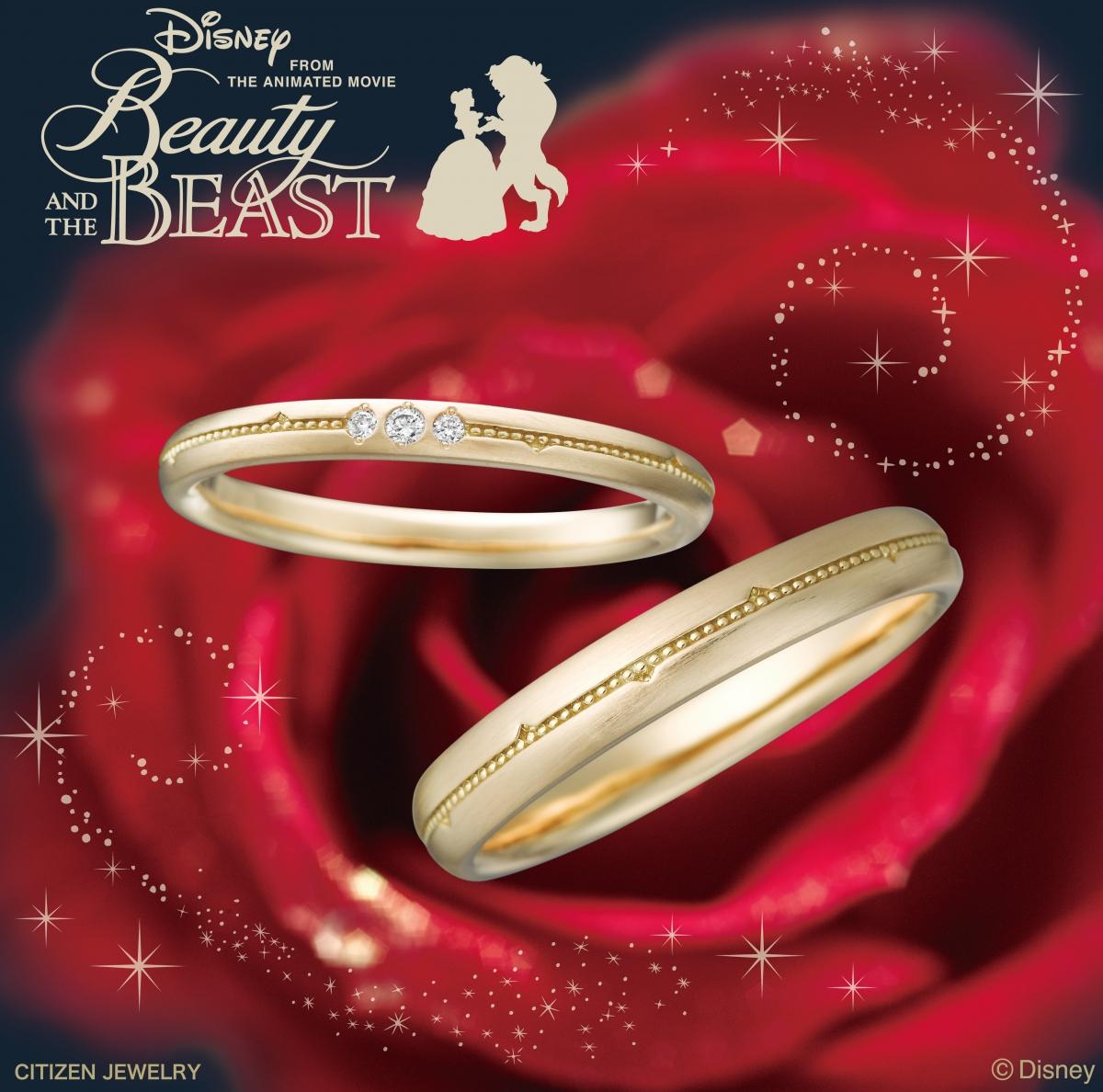 Rose Dome 美女と野獣の婚約指輪と結婚指輪 ディズニー