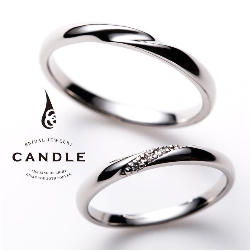 姫路の結婚指輪で人気のブランドキャンドル|ボーティブ