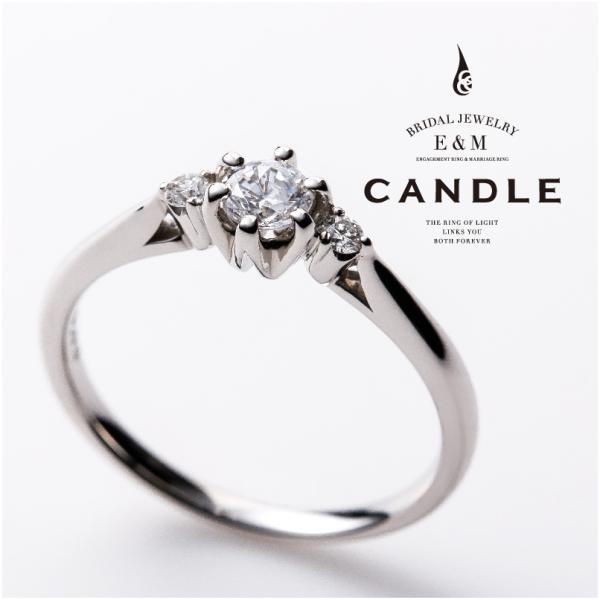 キャンドルの婚約指輪1