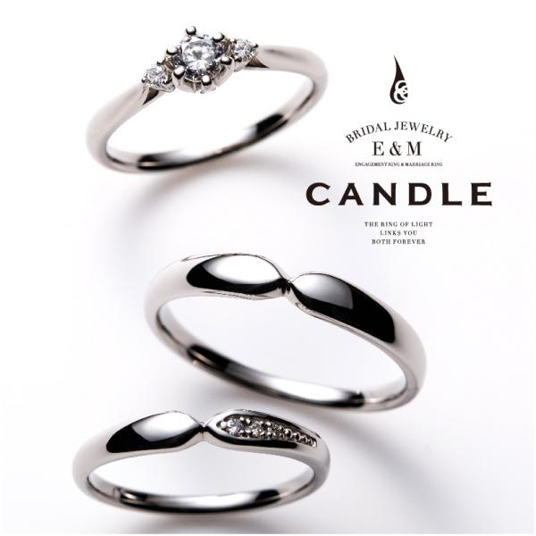 CANDLE【キャンドル】コラム婚約指輪・結婚指輪重ね付け