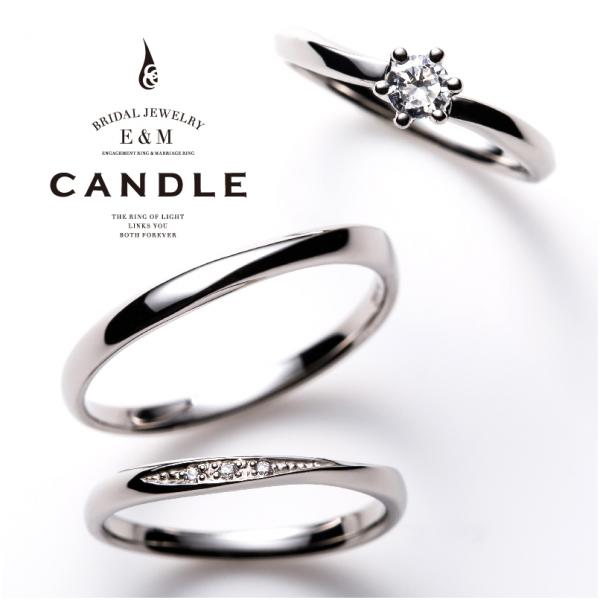 CANDLE【キャンドル】Decora婚約指輪・結婚指輪重ね付け