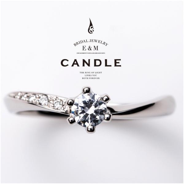 CANDLE【キャンドル】フローティングの婚約指輪(エンゲージリング)の取扱店garden姫路