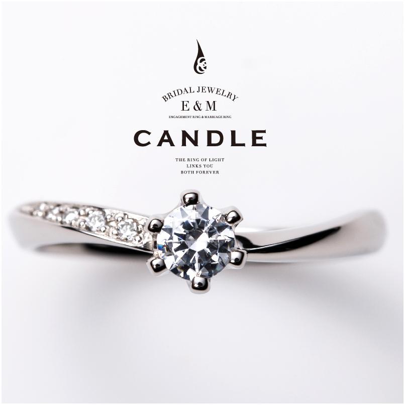 姫路市人気の婚約指輪CANDLEフローティング