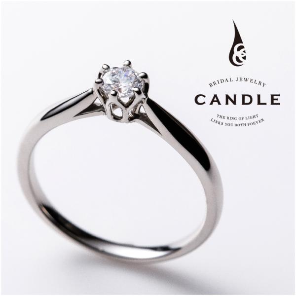 プロポーズにオススメの婚約指輪キャンドル