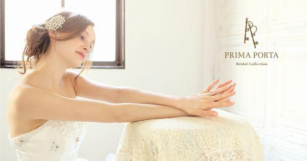 PRIMAPORTA(プリタポルタ)のブランドイメージ