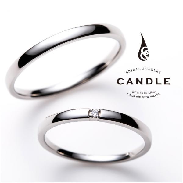 CANDLE【キャンドル】ラウンド結婚指輪(マリッジリング)