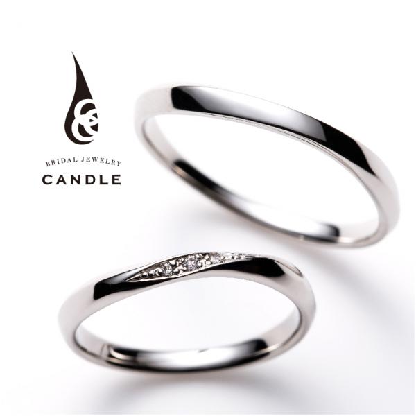 結婚指輪【マリッジリング】CANDLE【キャンドル】シンプルな結婚指輪