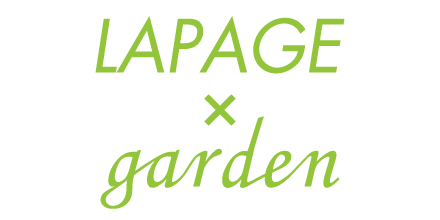 LAPAGE x garden ラパージュxガーデン