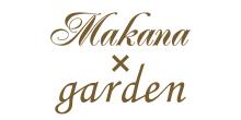 マカナ×gardenのロゴ
