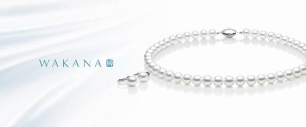 真珠(パール)のWAKANA(ワカナ)のブランドイメージ