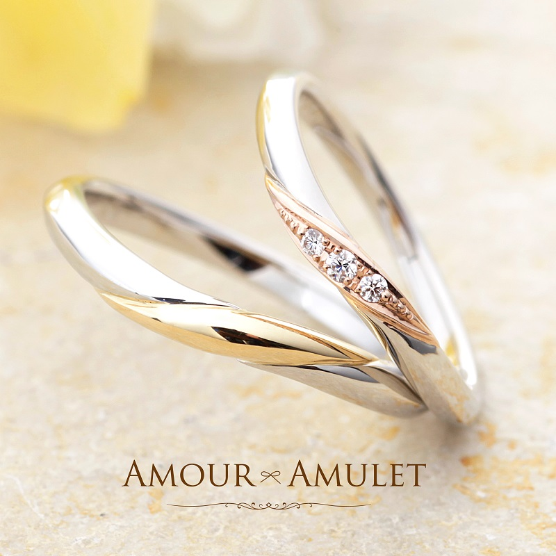 AMOUR AMULET|シュシュ|結婚指輪(マリッジリング)正規取扱店