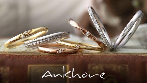 Ankhore(アンコーレ)のブランドイメージ
