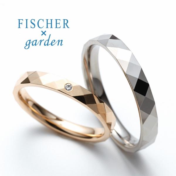 おしゃれな結婚指輪(マリッジリング)FISCHERカットのデザイン