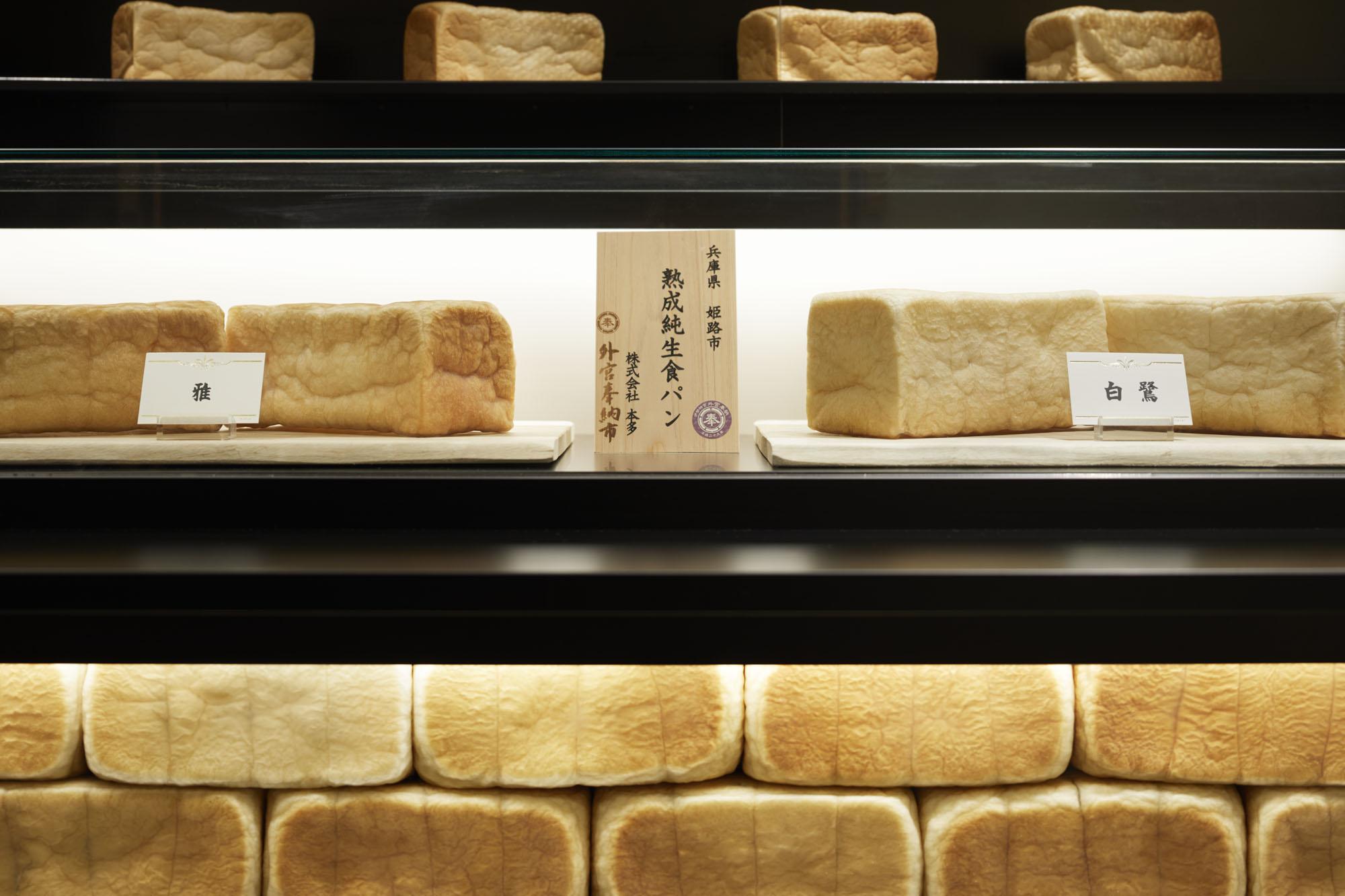 gardenフェスタ 2019.9.21 結婚指輪・婚約指輪 関西最大級 本多 生食パン