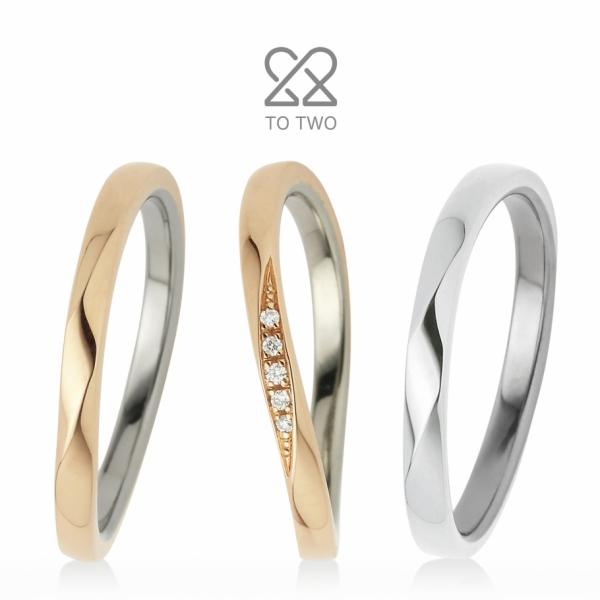 姫路でアレルギーフリーの結婚指輪TO TWO