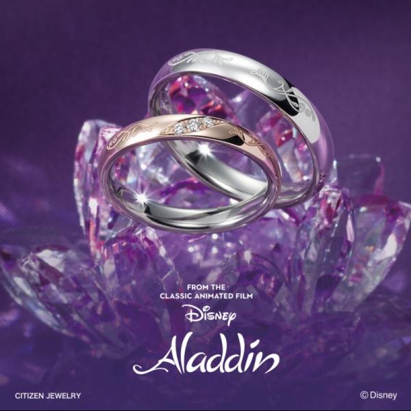 姫路でアレルギーフリーの結婚指輪はgarden姫路