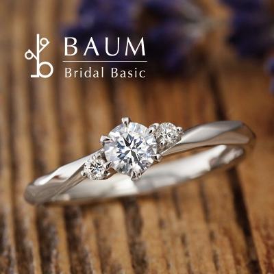 おしゃれな婚約指輪のブランドBAUMマグノリア